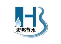 宏邦节水登陆新三板 将向中亚等市场稳步推进