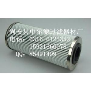 P164921除尘滤芯