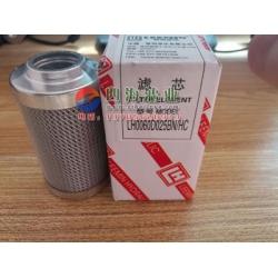 黎明滤芯LH0060D025BN/HC