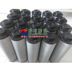 钢厂润滑油滤芯DFX-1300×20