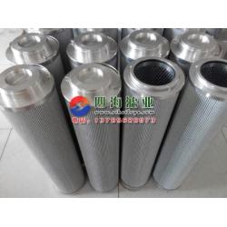 供应润滑油滤芯G-143*790A20