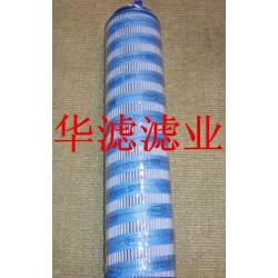 HC0251FDP10H颇尔液压滤芯