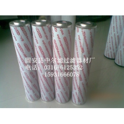 V2.1217-03雅歌滤芯