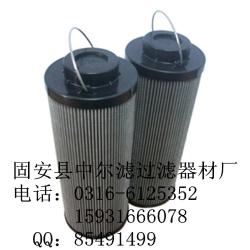 翡翠C2535M250A滤芯