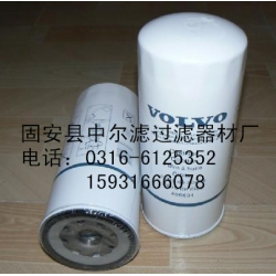 P170737液压滤芯