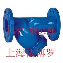 现货上海依博罗SG水过滤器  进口过滤器