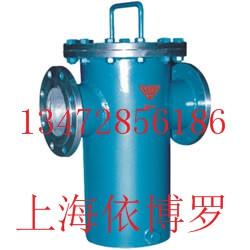 现货销售上海依博罗篮式过滤器 进口过滤器