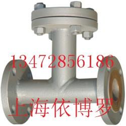 现货销售上海依博罗T型过滤器