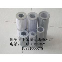 0280D005BN3HC液压站滤芯