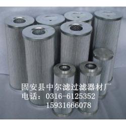 0660D010BN4HC贺德克滤芯