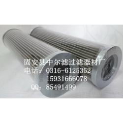 P164318唐纳森滤芯