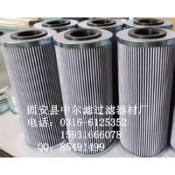 0240D010BN4HC滤芯