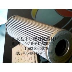 颇尔滤芯HC7400SDS4H