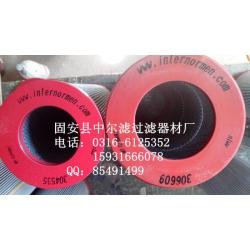HC8314FKN16H颇尔滤芯