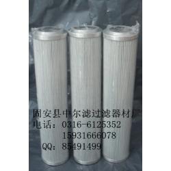 0950R020BN4HC滤芯
