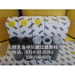 雅歌滤芯V3.0623-18
