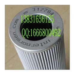 供应317784英德诺曼液压滤芯 现货