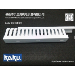 KAKU线槽板_KDA2540_台湾卡固