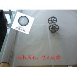 不锈钢筛网规格