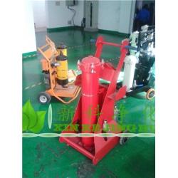 北京上海新科LUCD-63X20 滤油车