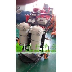 防爆滤油机LUC100*5系列精细滤油车