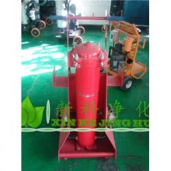 LUCD-40x10滤油小车滤油车,包头