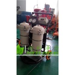 高粘油FLYC-32B高效精密滤油机加油