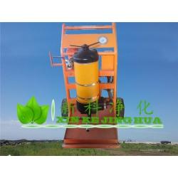 LUCD-63*2精细滤油车乳化油滤油机