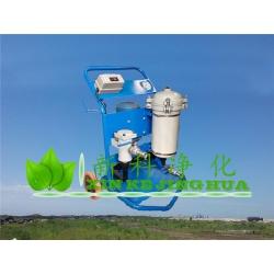 高精度LYC-63A滤油滤油车高精度LY