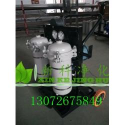 小流量—LYC-50A液压油滤油机