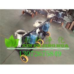 河南高配置LYC-50A液压油滤油机
