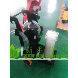 LYC-32A滤油机液压油滤油机河北滤油