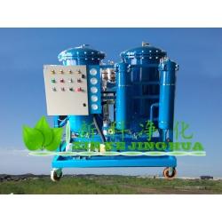 高固含量油滤油机LYC-100G系列润滑