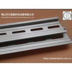 KAKU铝质导轨_DR-1100_品哲导