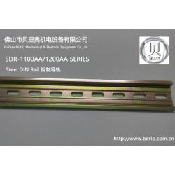 SMS导轨_SDR-5100_卡固导轨