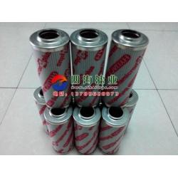 供应0280D010BN4HC贺德克滤芯