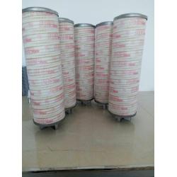 PALL滤芯HC9601FDP13Z