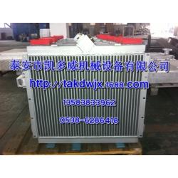 2605510900复盛油冷却器