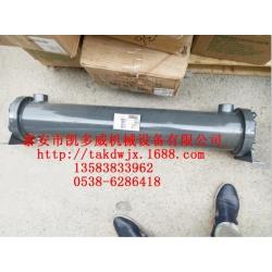 2605510961复盛油冷却器