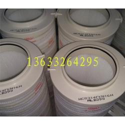 抗燃油滤芯HC8314FKZ16