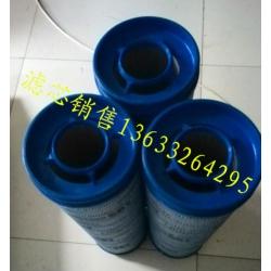 抗燃油滤芯UE619CF24 40ZB9