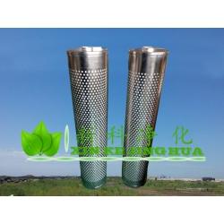 30-150-207硅藻土滤芯30-15