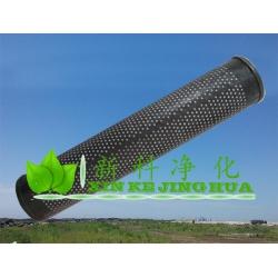 国产滤芯硅藻土滤芯30-150-219阴