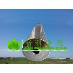 30-150-207滤芯新乡硅藻土滤芯