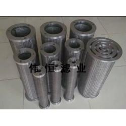 磨煤机并联滤芯SLQ-0.5/25