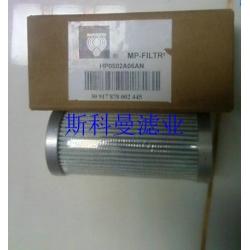 HP0502A06AN翡翠液压油壹定发娱乐