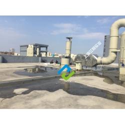 橡胶厂废气污染治理工程废气处理成套设备