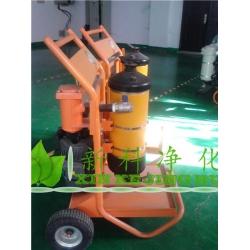 北京上海进口滤油机PFS8300-100