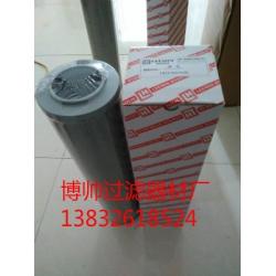 黎明过滤器滤芯FAX-250×5