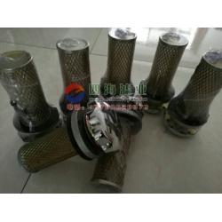 供应EF3-40黎明液压滤芯
